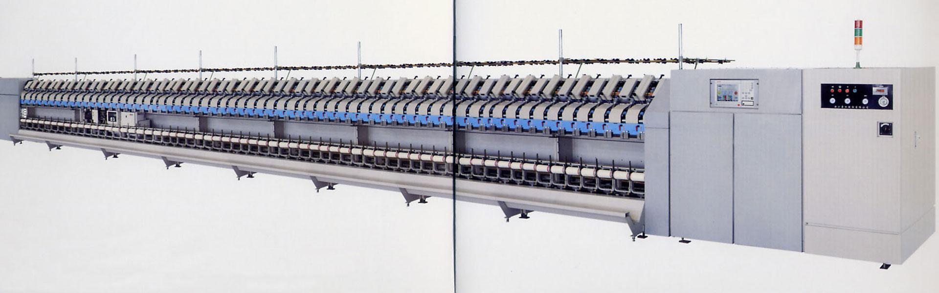 Vortex-Spinning-Machine